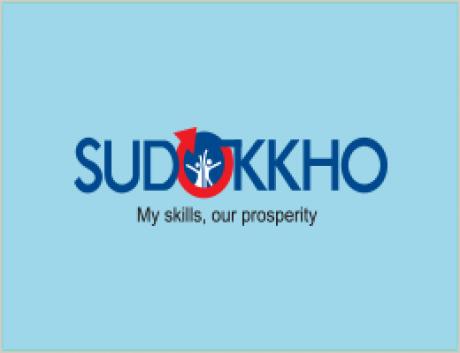 sudokkho-project-sptc