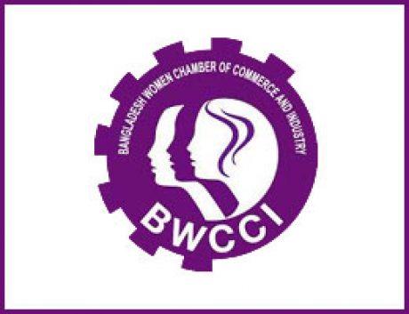 BWCCI-Project-Sptc