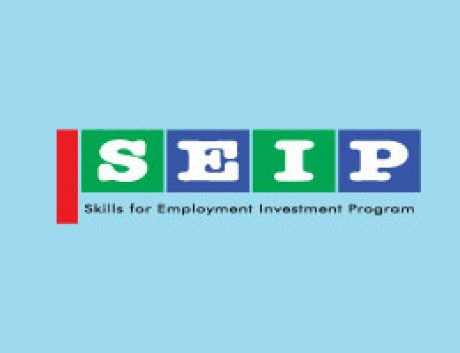 seip-project-sptc