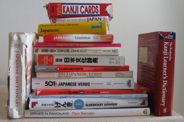 Japanese-books